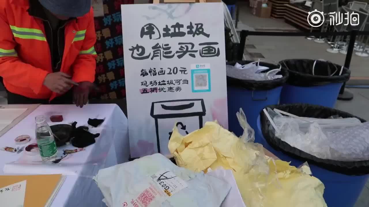 [视频]西安54岁环卫工人办画展,路人竟可用垃圾买画?