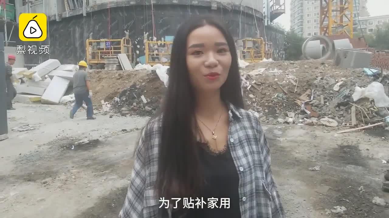 [视频]塔吊界西施!90后女生开塔吊走红