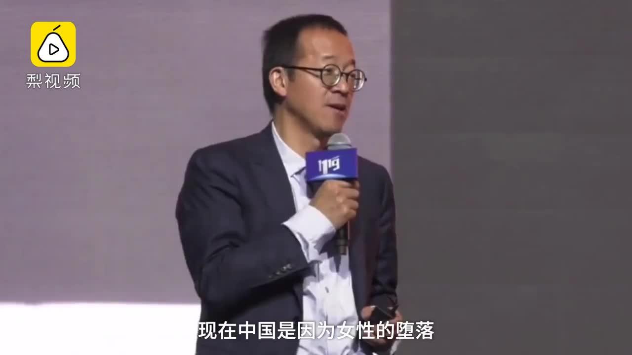 [视频]俞敏洪5大争议言论 这次终于爆了