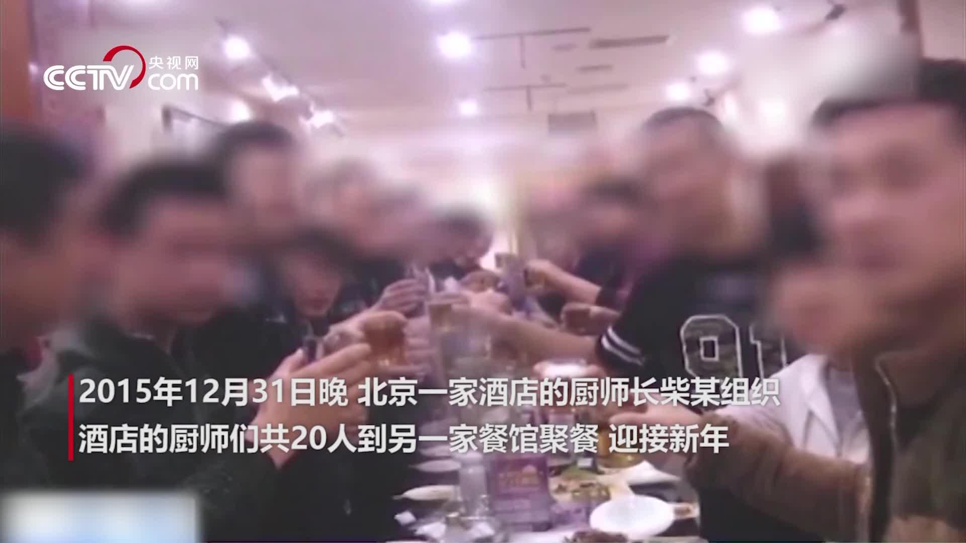 [视频]同事聚餐一人命丧酒桌 19名酒友共赔偿14万多