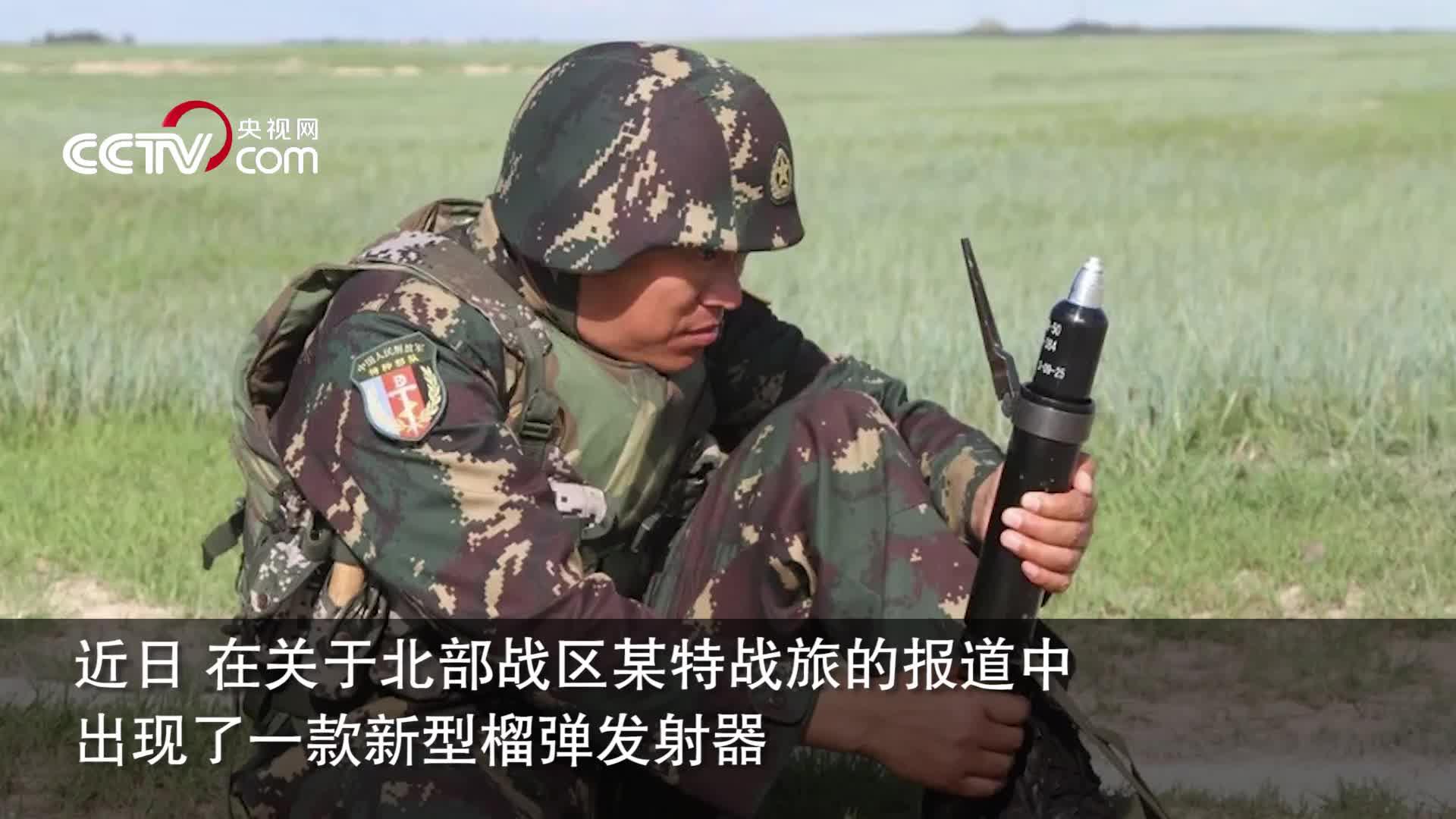 [视频]酷炫新玩具!解放军单兵榴弹发射器曝光 外形酷似掷弹筒
