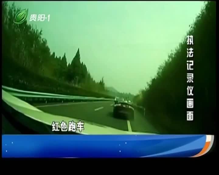 [视频]兰博基尼高速飙车 交警直追40公里堪比电影场景