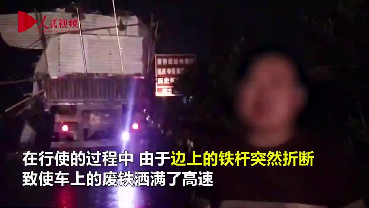 """[视频]货车司机高速路上 """"埋雷"""" 赔巨款"""
