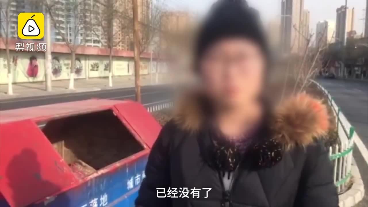 [视频]学生丢万元苹果手机 环卫:捡到扔了