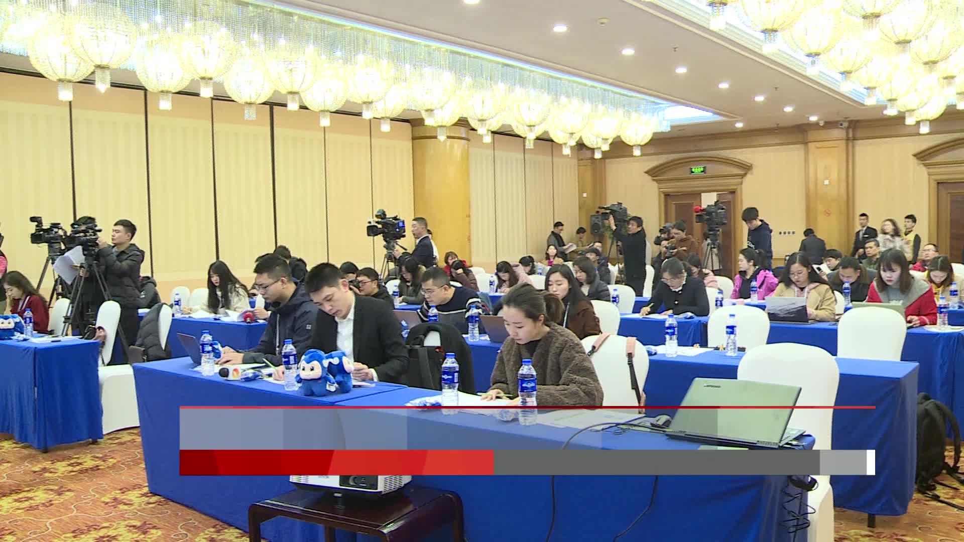 政协湖南省十二届委员会第二次会议将于1月25日召开