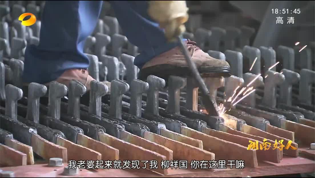 柳祥国:电解精炼技能大师是这样炼成的