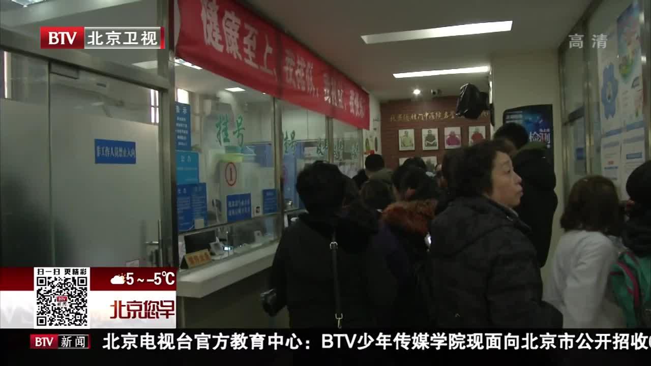 [视频]春节前后警惕心脑血管病高发