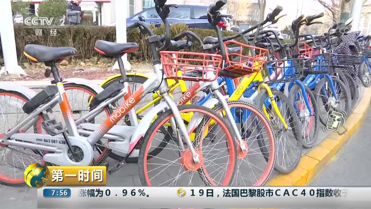"""[视频]北京:ofo总部楼下用户排队""""索要""""押金"""