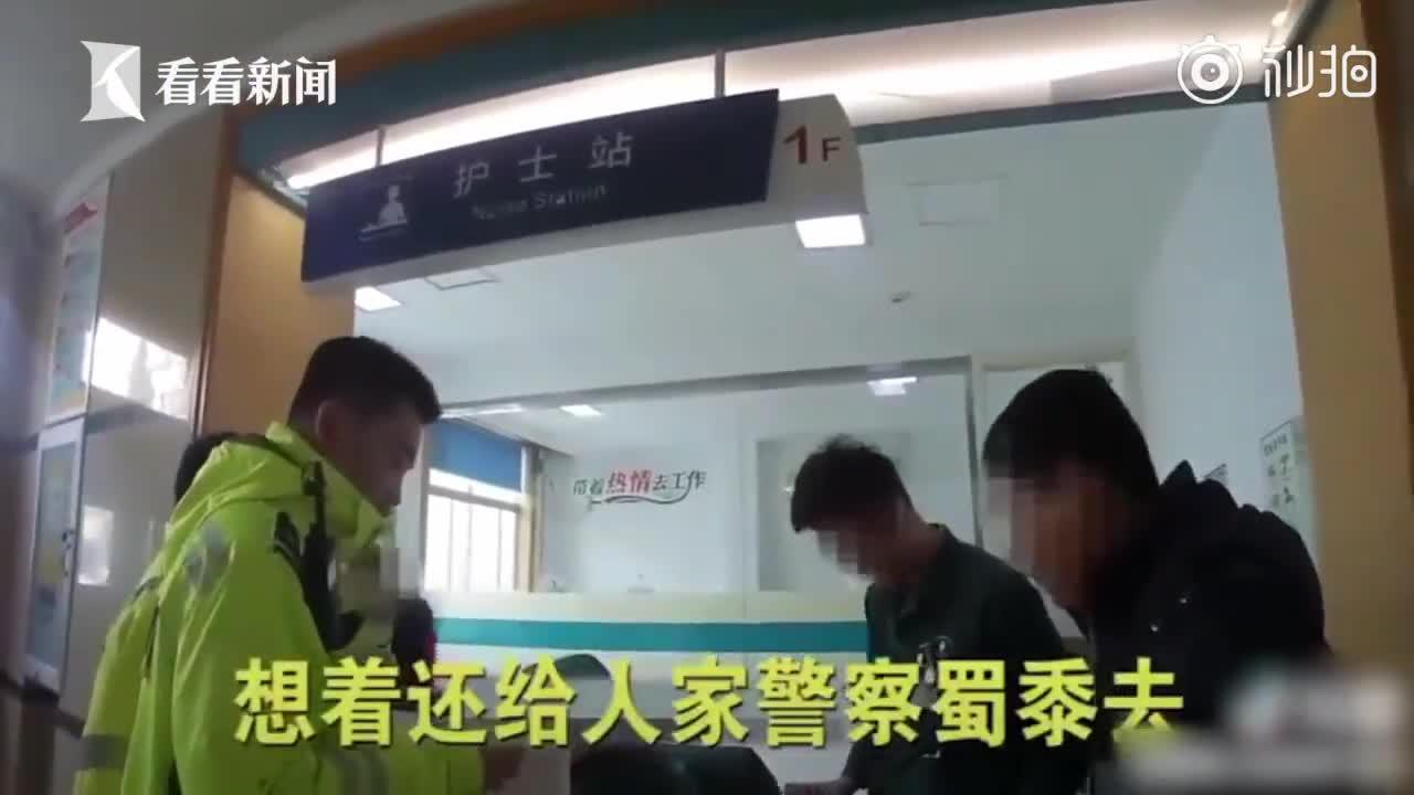 [视频]酒驾男子没现金交抽血费 民警:藏点私房钱今天用你身上了