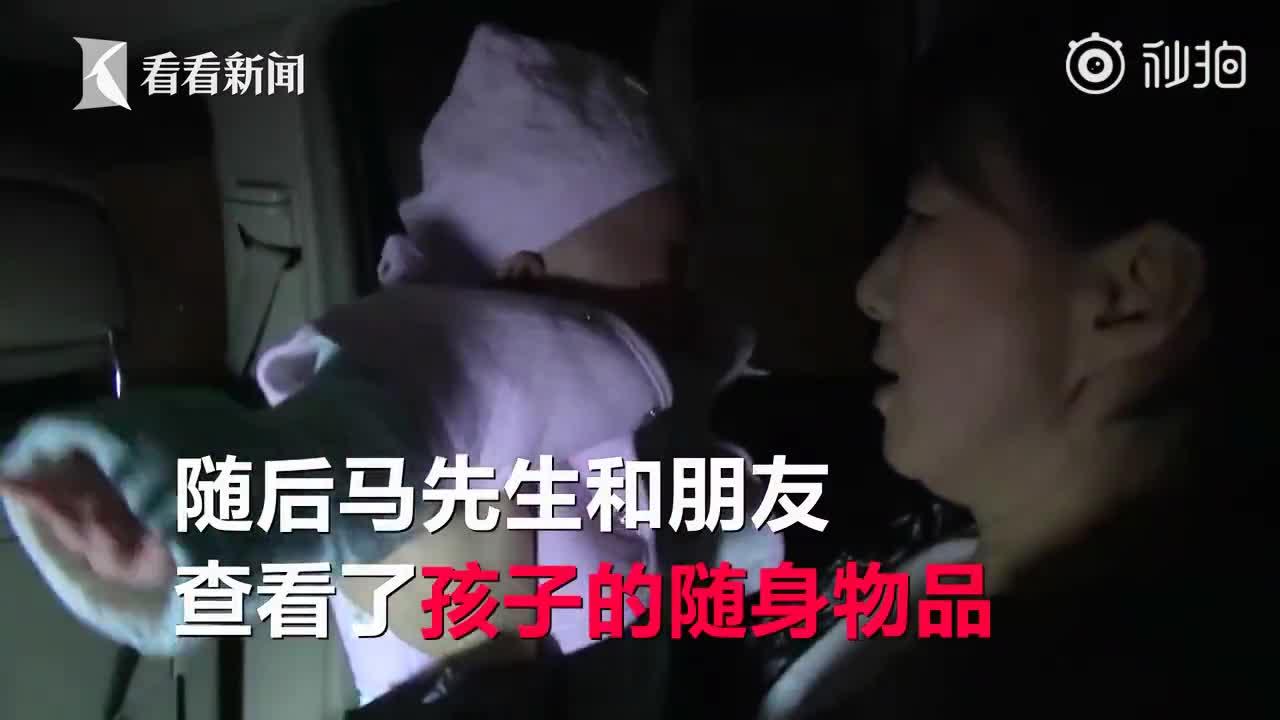 [视频]零下三度寒冬夜 女婴被弃街头幸好遇到了他们
