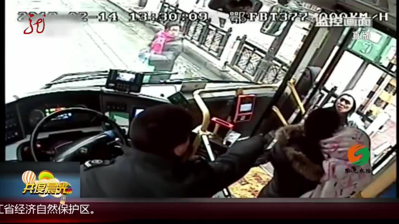 [视频]路见不平一声吼 公交司机呵退小偷