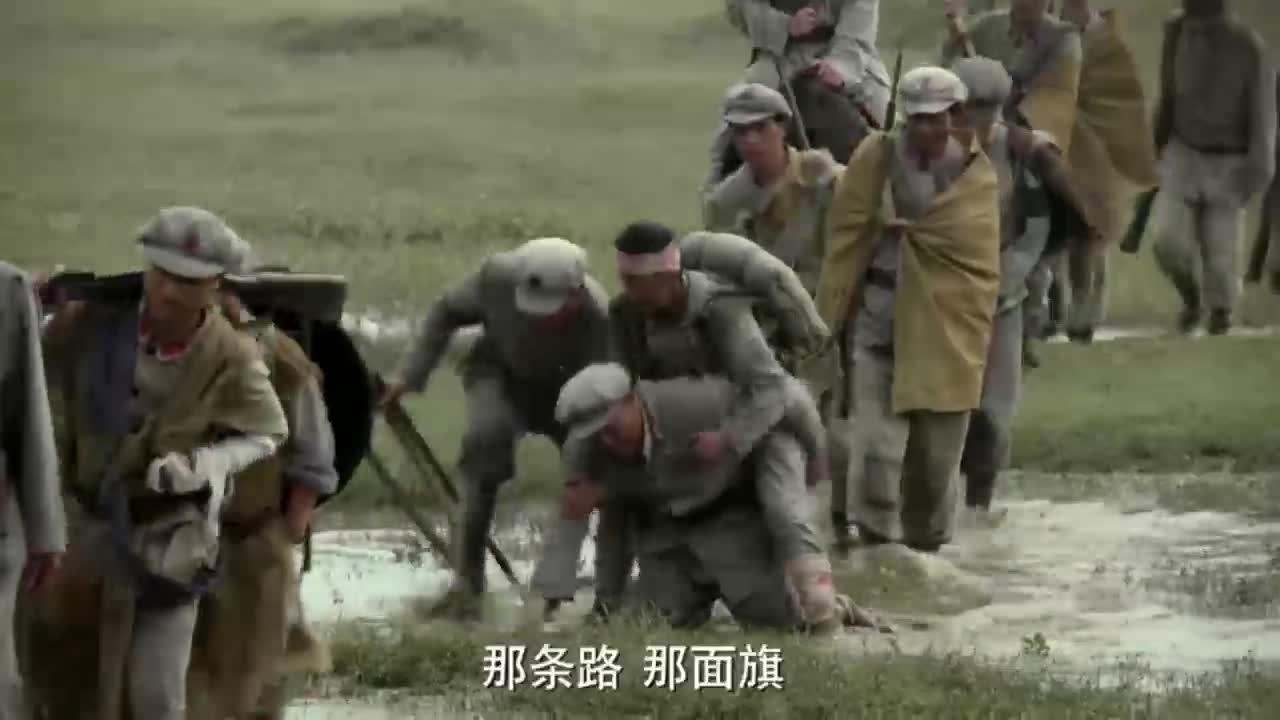 【不忘初心 经典故事】红军走出西川大草地创造奇迹
