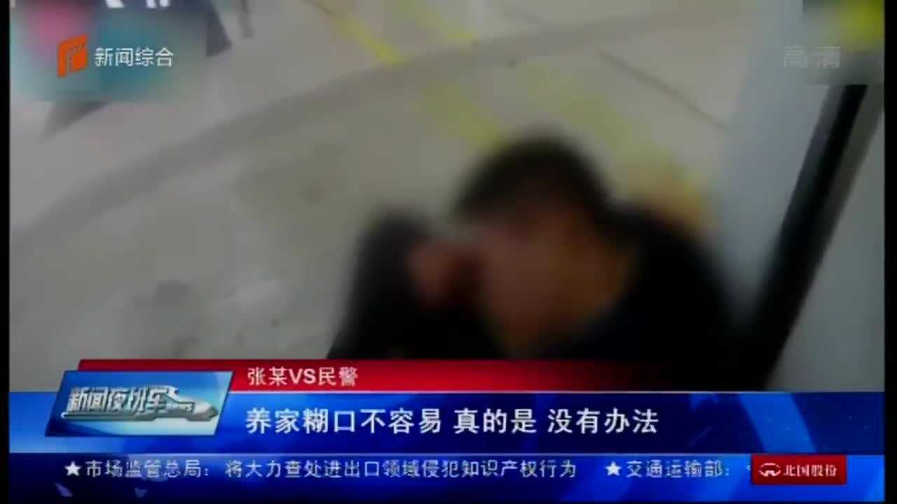 [视频]男子醉倒地铁哭诉生活不易 温柔妻子赶来拥抱安慰