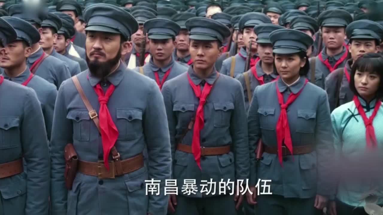 【不忘初心 经典故事】井冈山胜利会师 人民军队有了一个响亮的名字