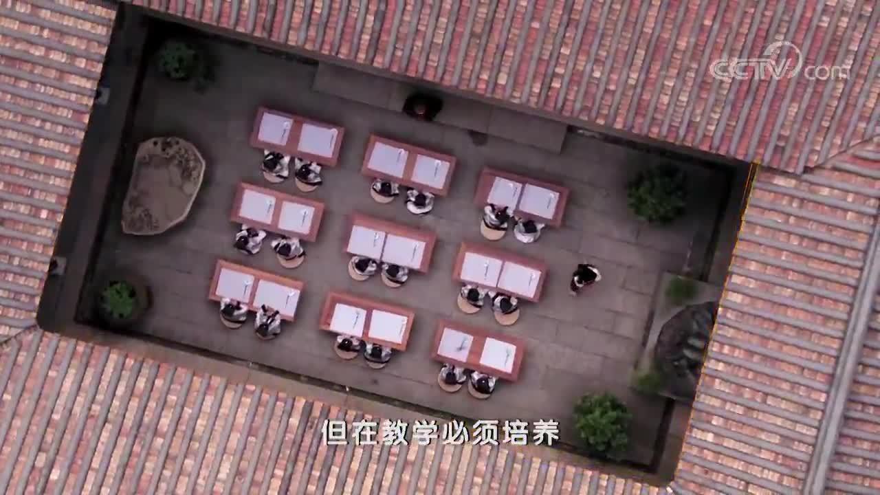 [视频]习近平总书记用典微视频:国无德不兴