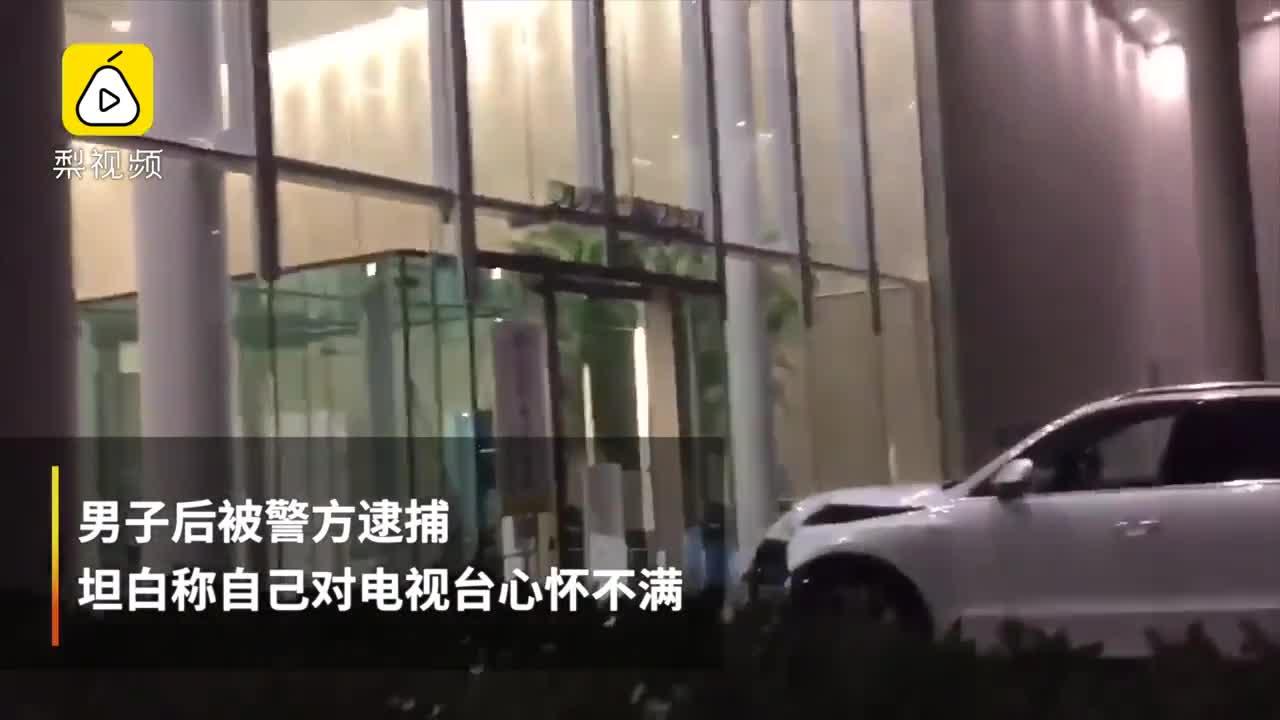 [视频]男子驾车撞楼均失败 只因自动刹车太灵敏