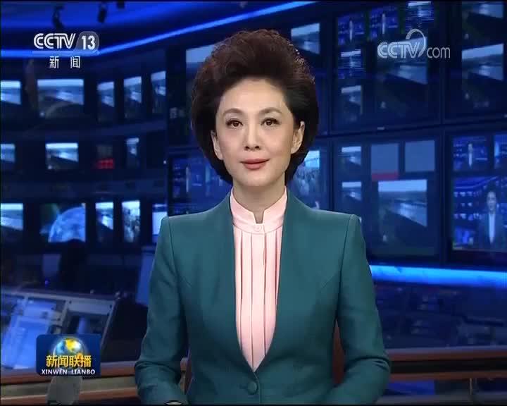 [视频]中央纪委公开曝光八起违反中央八项规定精神问题