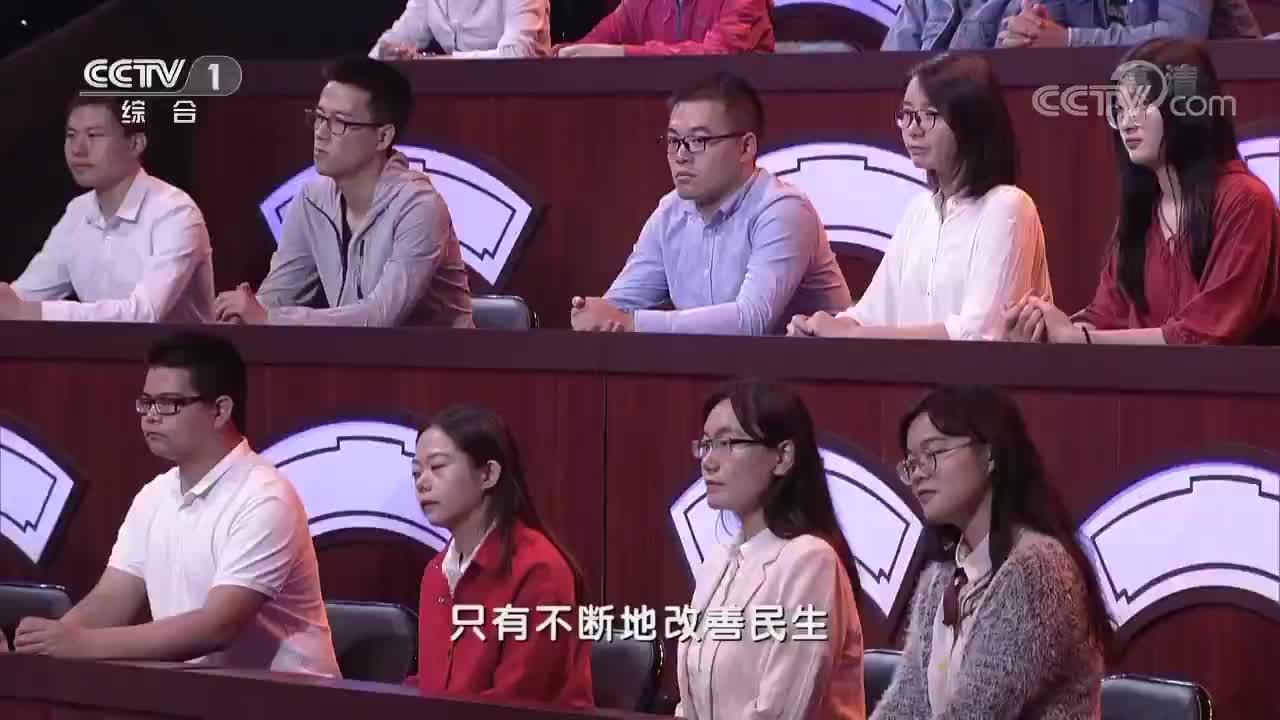 [视频]不断改善民生 才能赢得民心