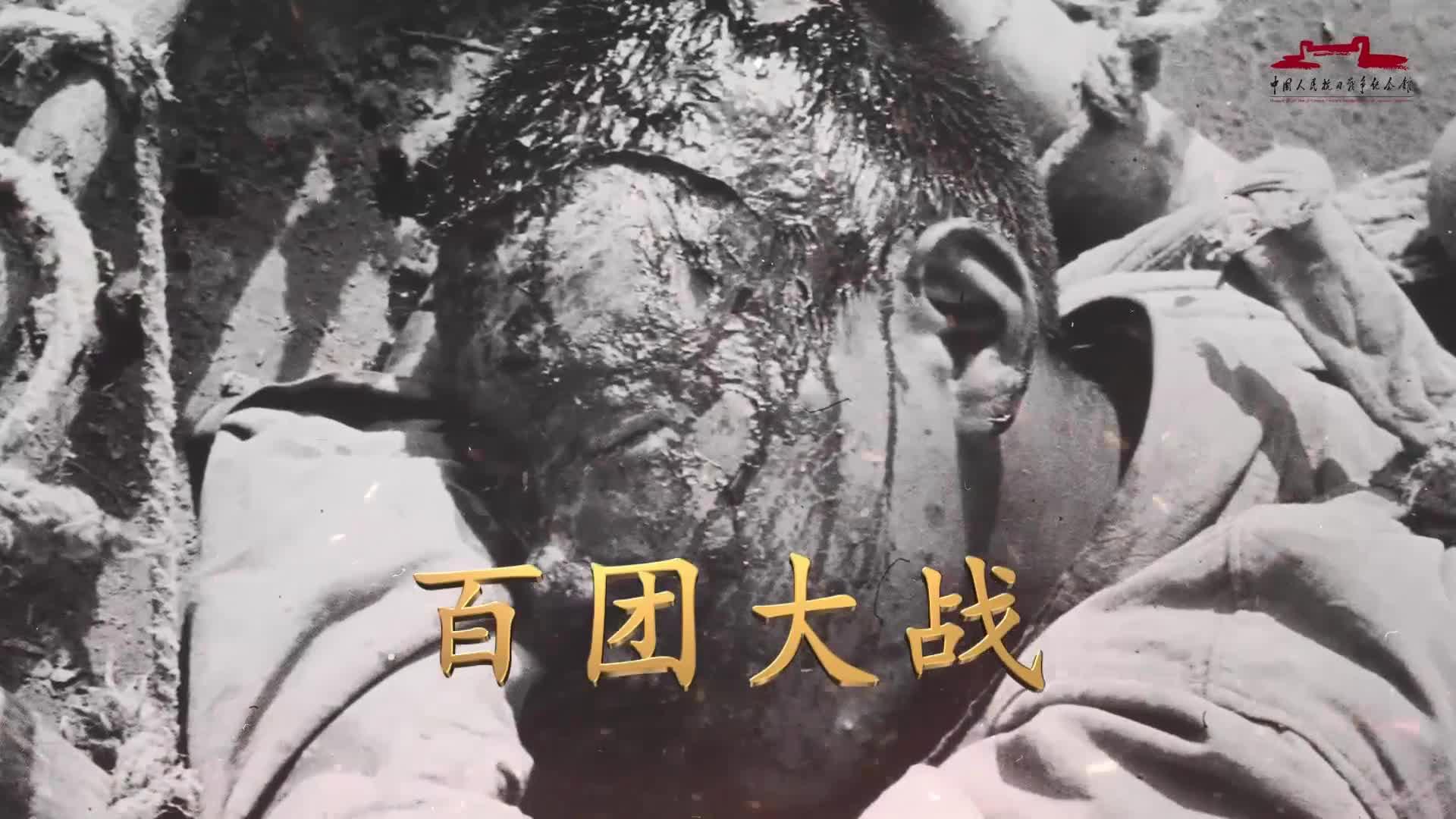 """【首届红色短视频大赛短视频类人气奖】《""""独立自由勋章""""雕塑》"""