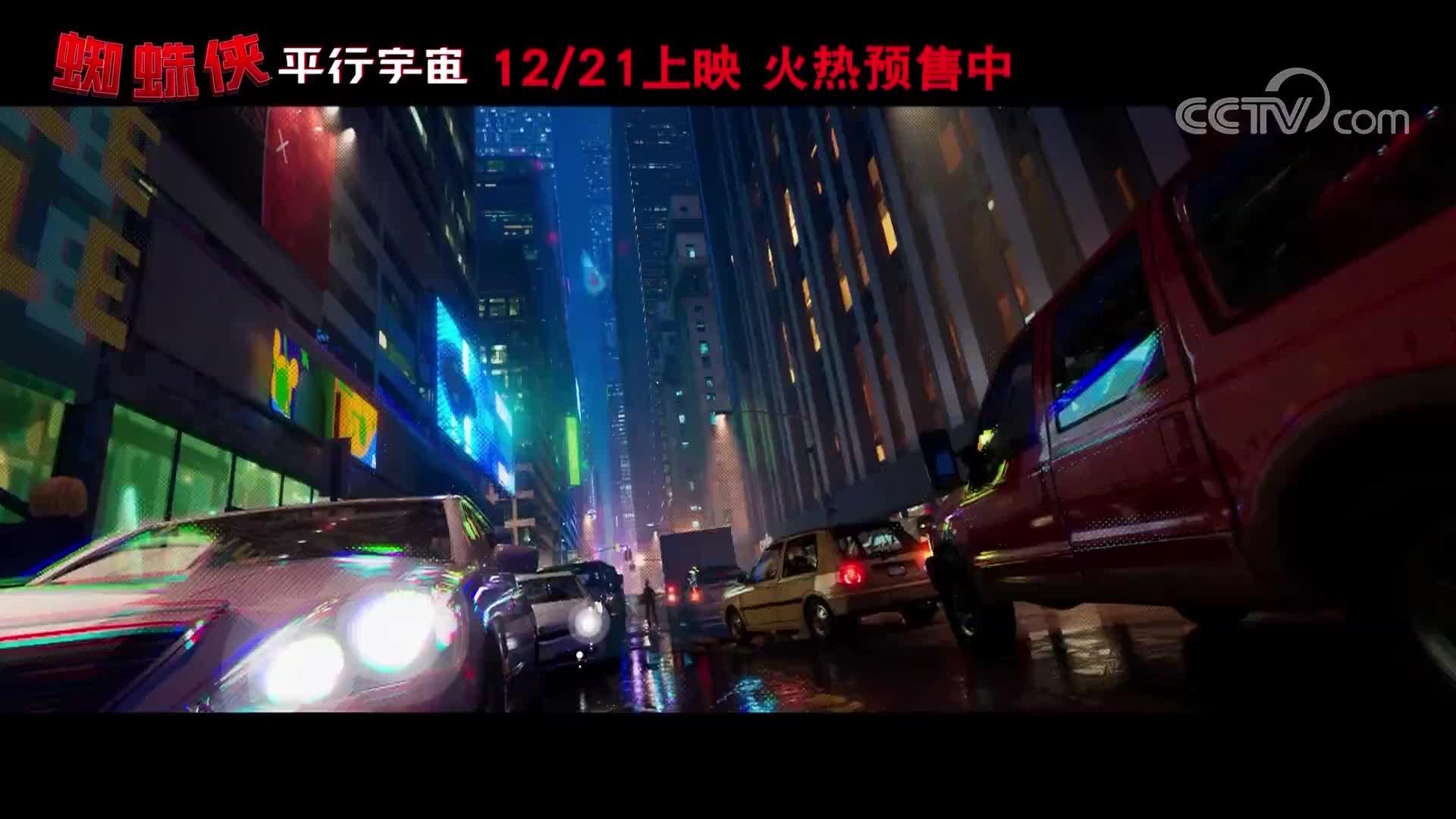 [视频]《蜘蛛侠》来了!终极预告炫酷贺岁