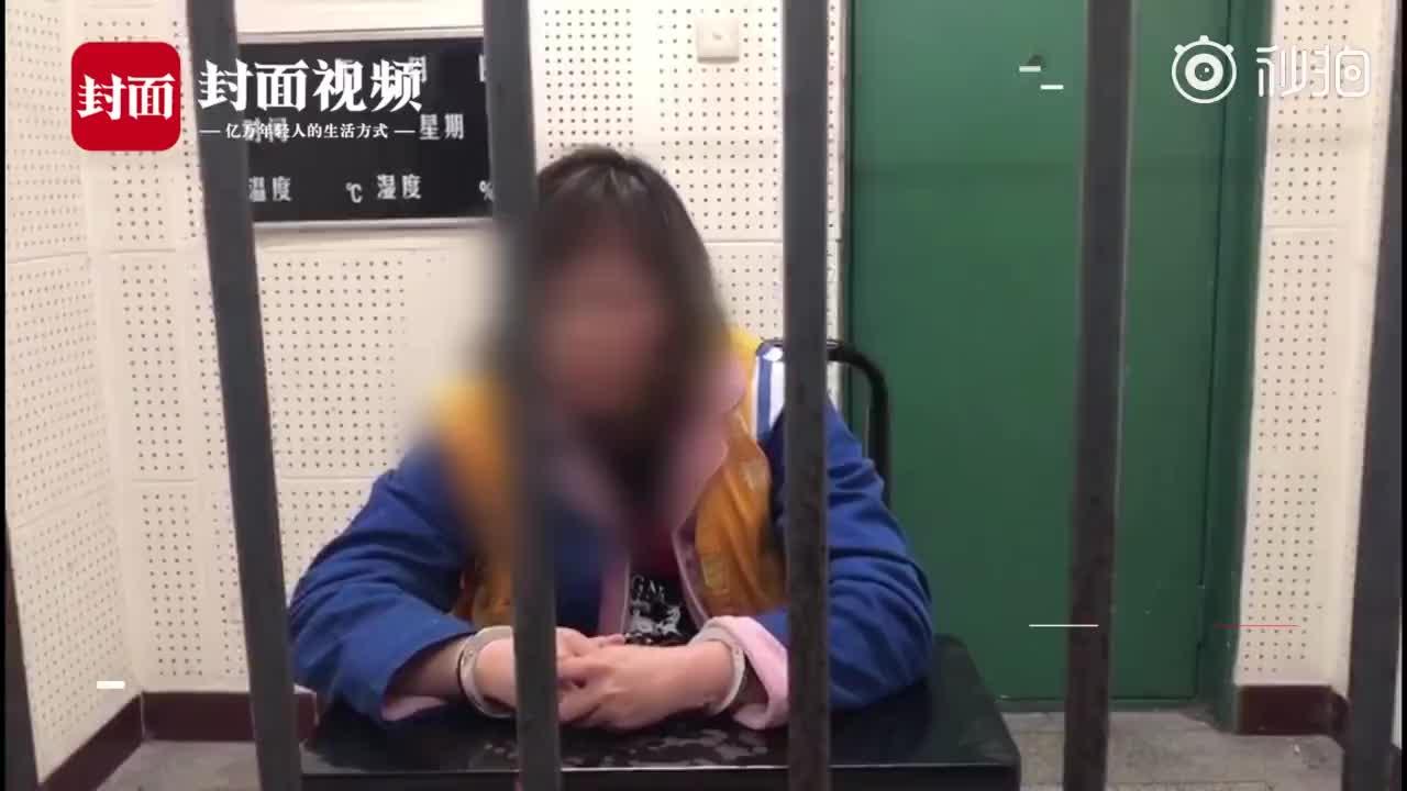 """[视频]记者对话造谣""""家长维权跳楼身亡""""女嫌疑人"""
