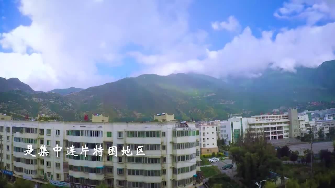 """[视频]总书记说的""""绣花""""功夫成羌寨脱贫密码"""