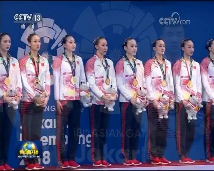 [视频]第十八届亚运会:中国代表团金牌总数达百枚