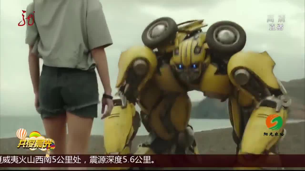 [视频]《大黄蜂》首曝预告片