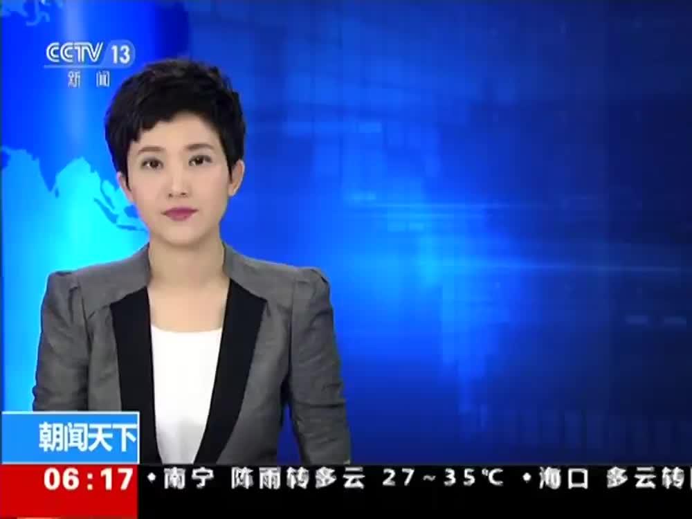 [视频]农业农村部:农村网络零售额去年达1.25万亿元
