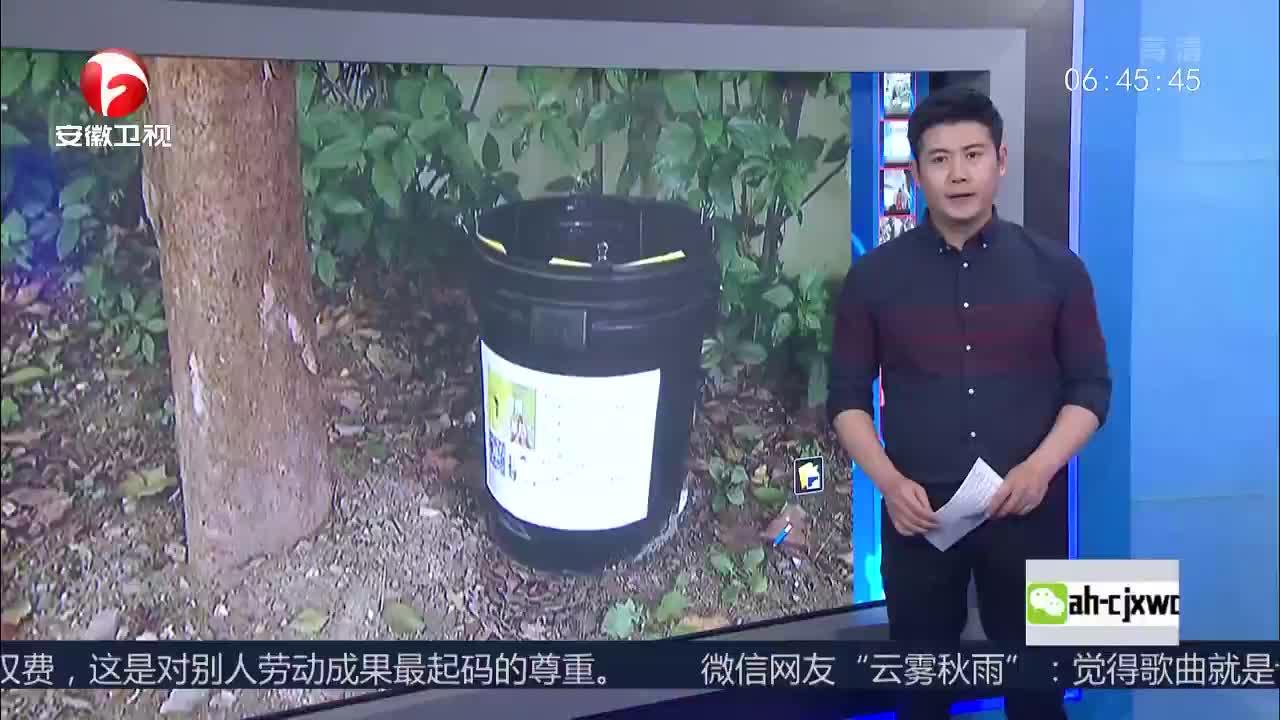 """[视频]夏季来临 教你自制""""灭蚊桶"""""""