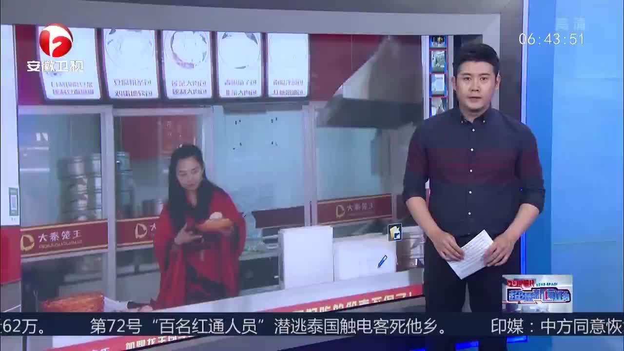 [视频]西安:热爱传统文化 老板穿汉服卖包子