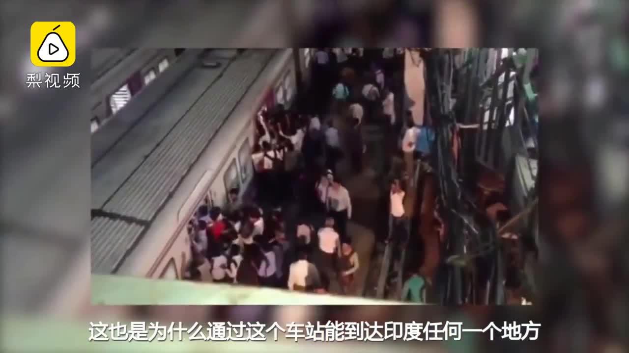 [视频]世界上最挤的城市,中国有一个上榜