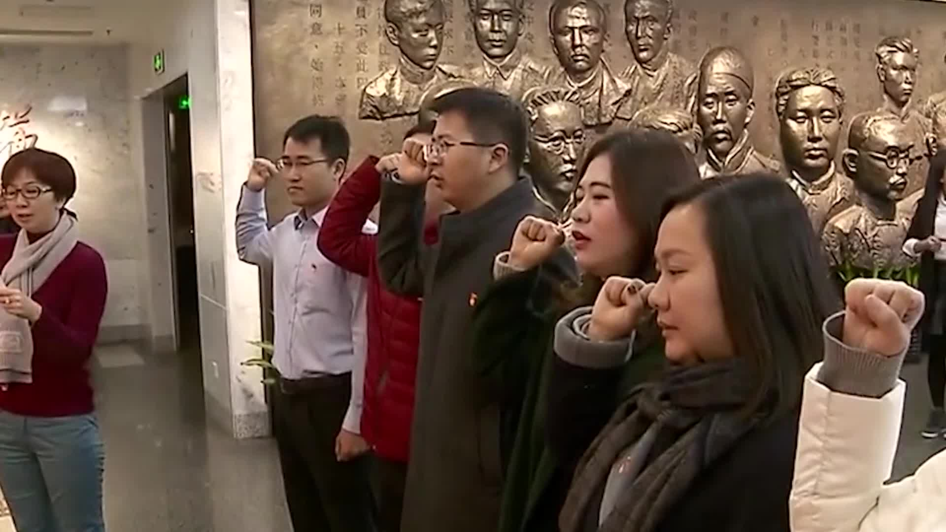 【首届红色短视频大赛短视频类人气奖】《看上海一大会址,不忘建党初心》