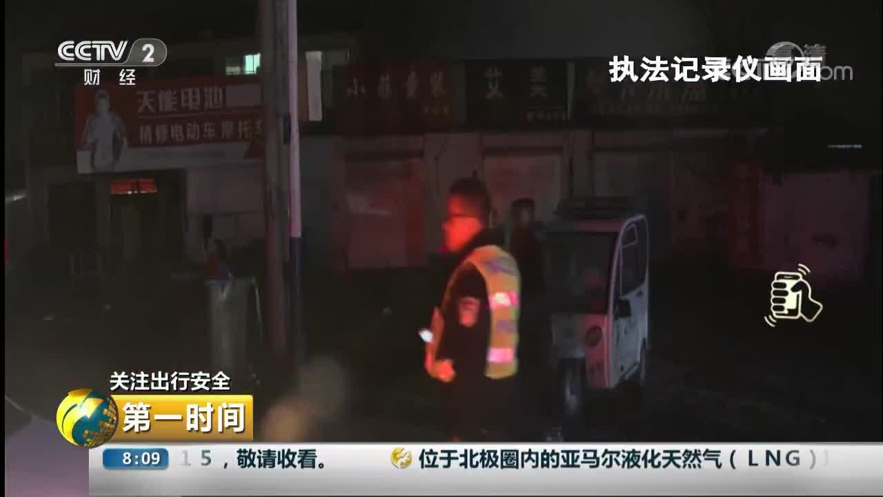 [视频]安徽淮北:司机醉驾逆向行驶 一头撞上警车