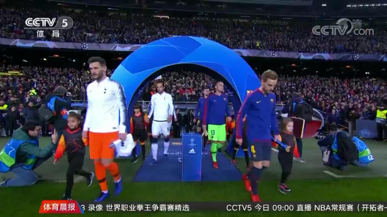 [视频]欧冠:巴萨1-1平热刺携手晋级 登贝莱破门
