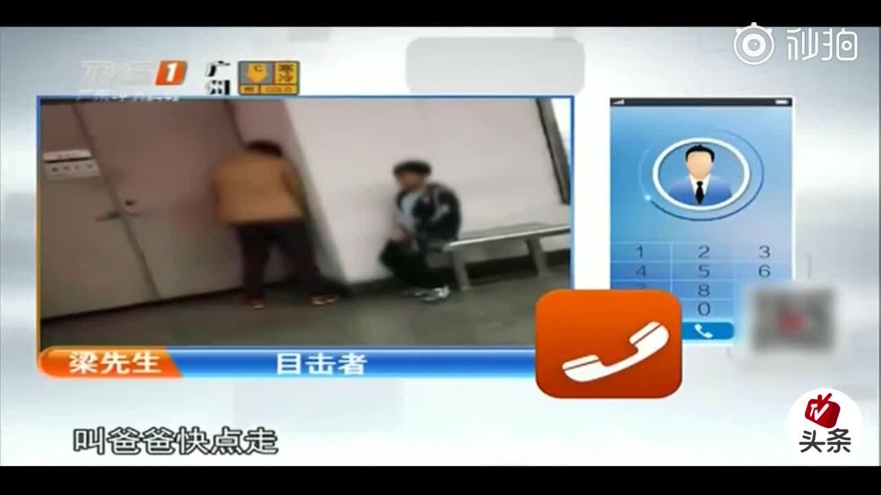 [视频]丢人!醉酒男尿洒地铁站台 儿子劝不住急哭