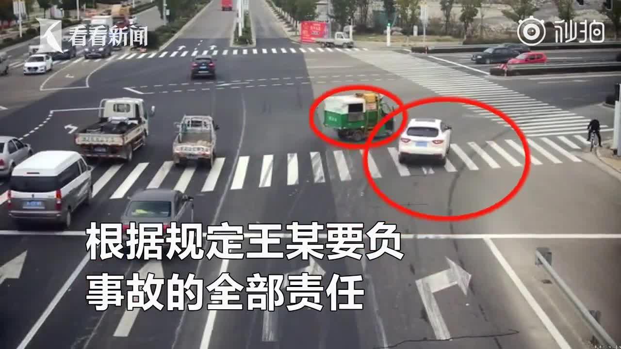 [视频]骑三轮车闯红灯撞上玛莎拉蒂 交警的判罚亮了!