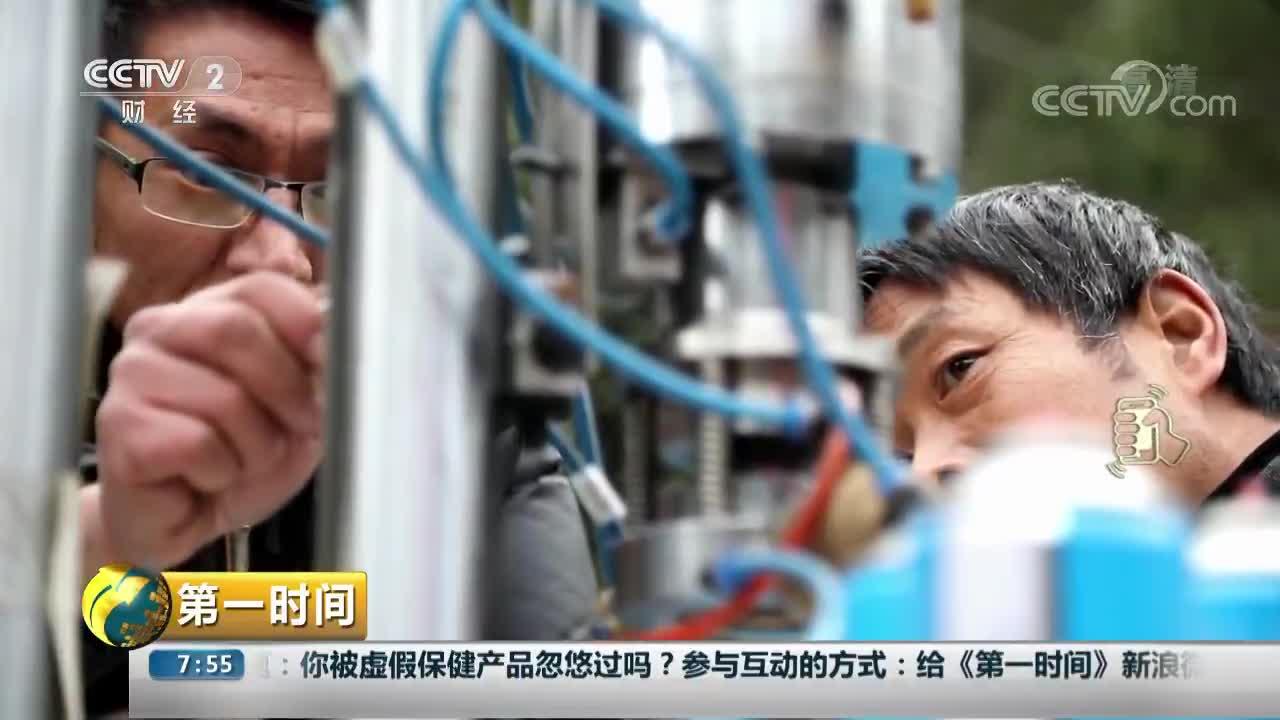 [视频]浙江:80后小伙一年卖掉22万罐空气