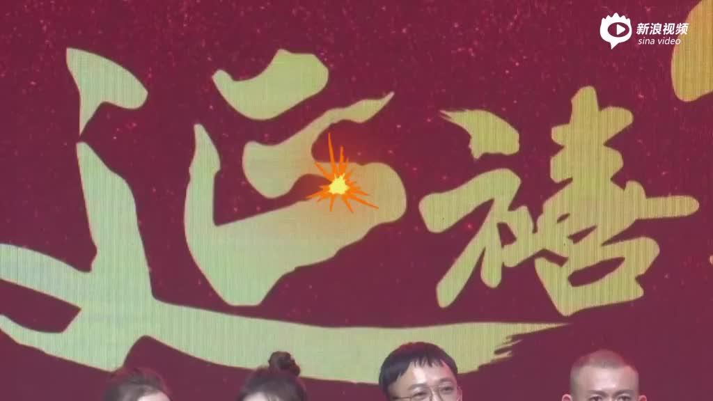 [视频]《延禧攻略》收官吴谨言泪洒现场 聂远期待续集