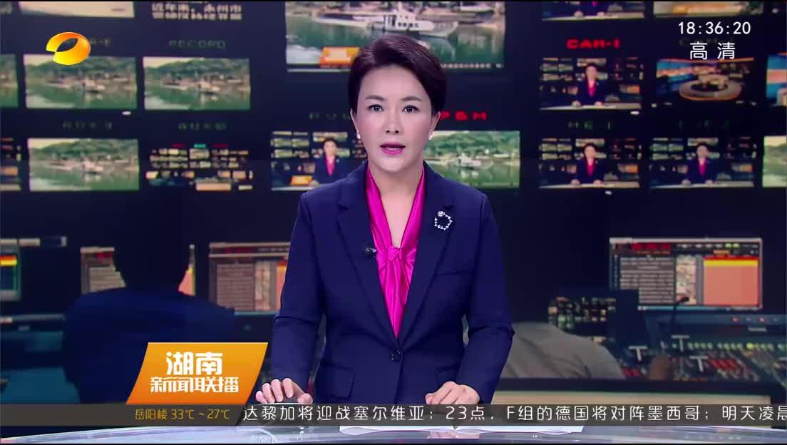 [守护好一江碧水]永州零陵:保护湘江支流水源 造纸厂变身旅游景区