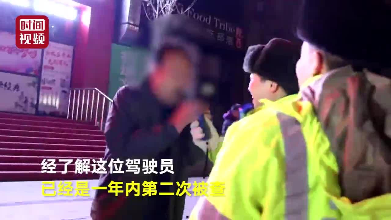 """[视频]酒驾男遇检查""""戏精""""附体 """"呜""""式吹气秀逗乐民警"""