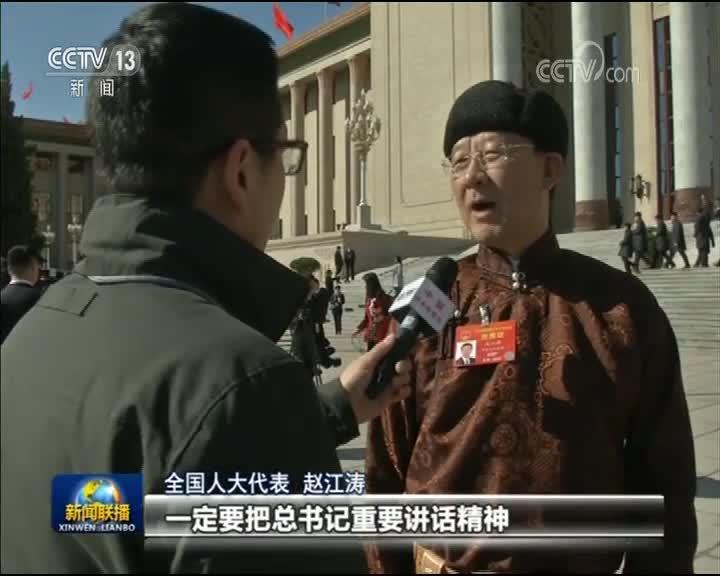 [视频]【在习近平新时代中国特色社会主义思想指引下——新时代 新作为 新篇章】同心聚力共奔跑 奋勇逐梦正当时