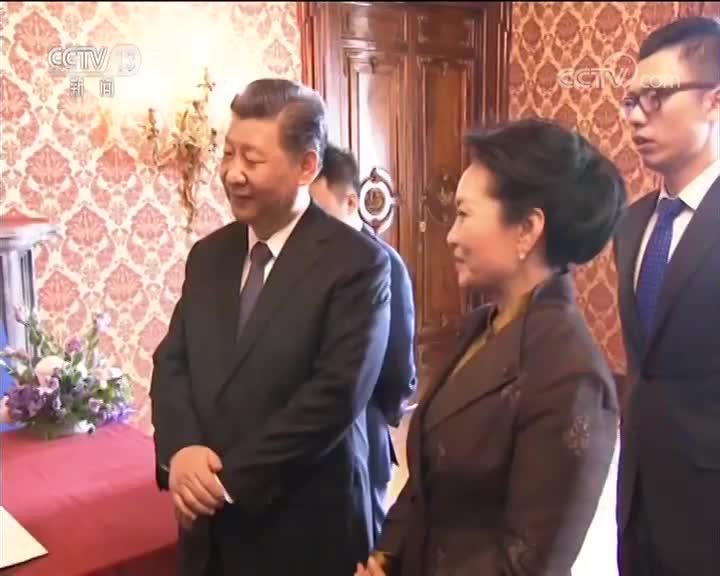[视频]习近平出席意大利总统举行的隆重欢送仪式