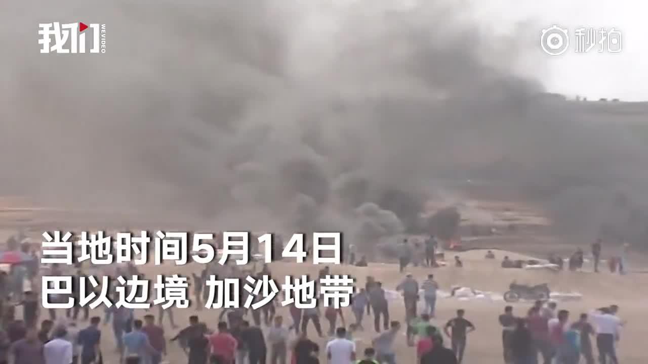 [视频]加沙地带爆发数年来最严重冲突 一天内41人死亡千余人受伤