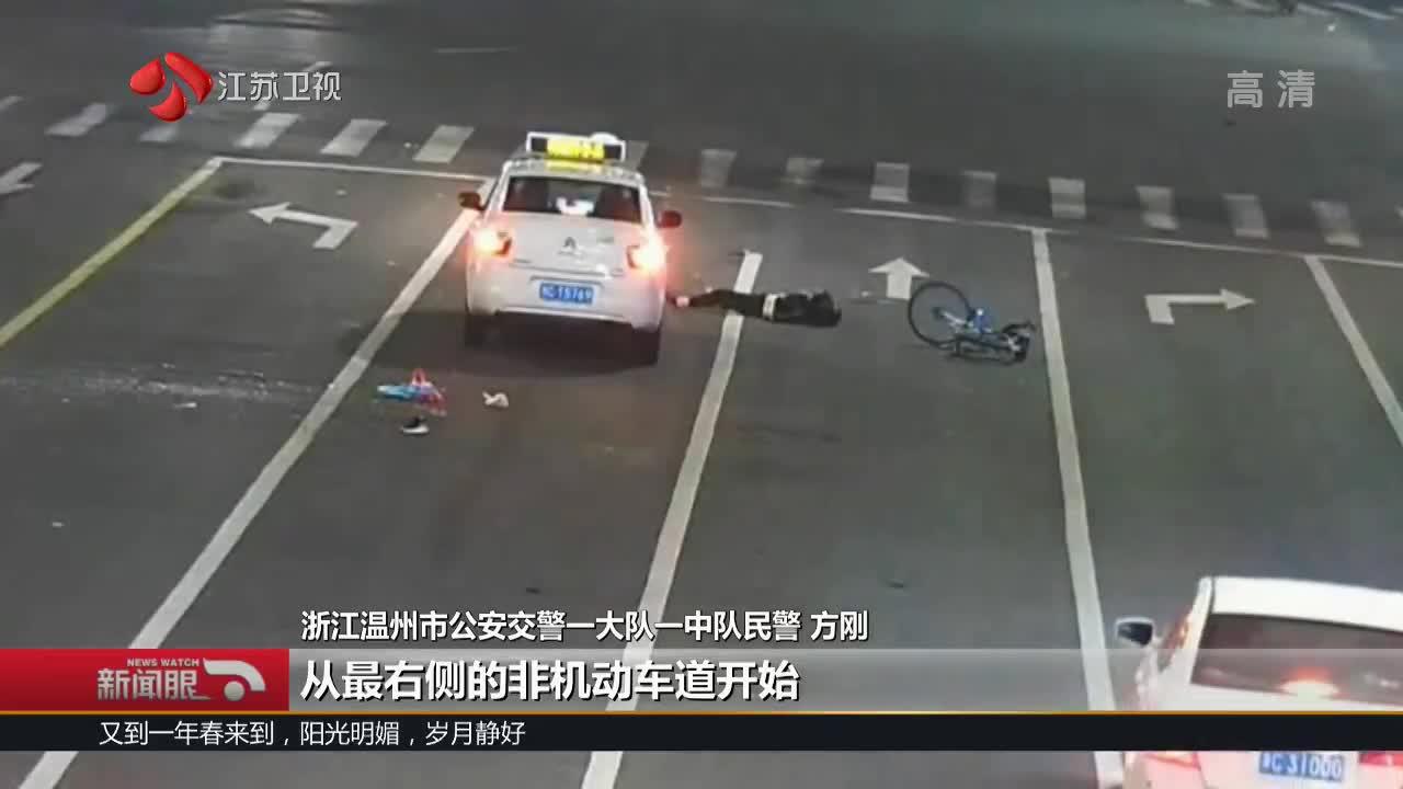 [视频]福建:女司机遇车祸身亡 34分钟用手机30次