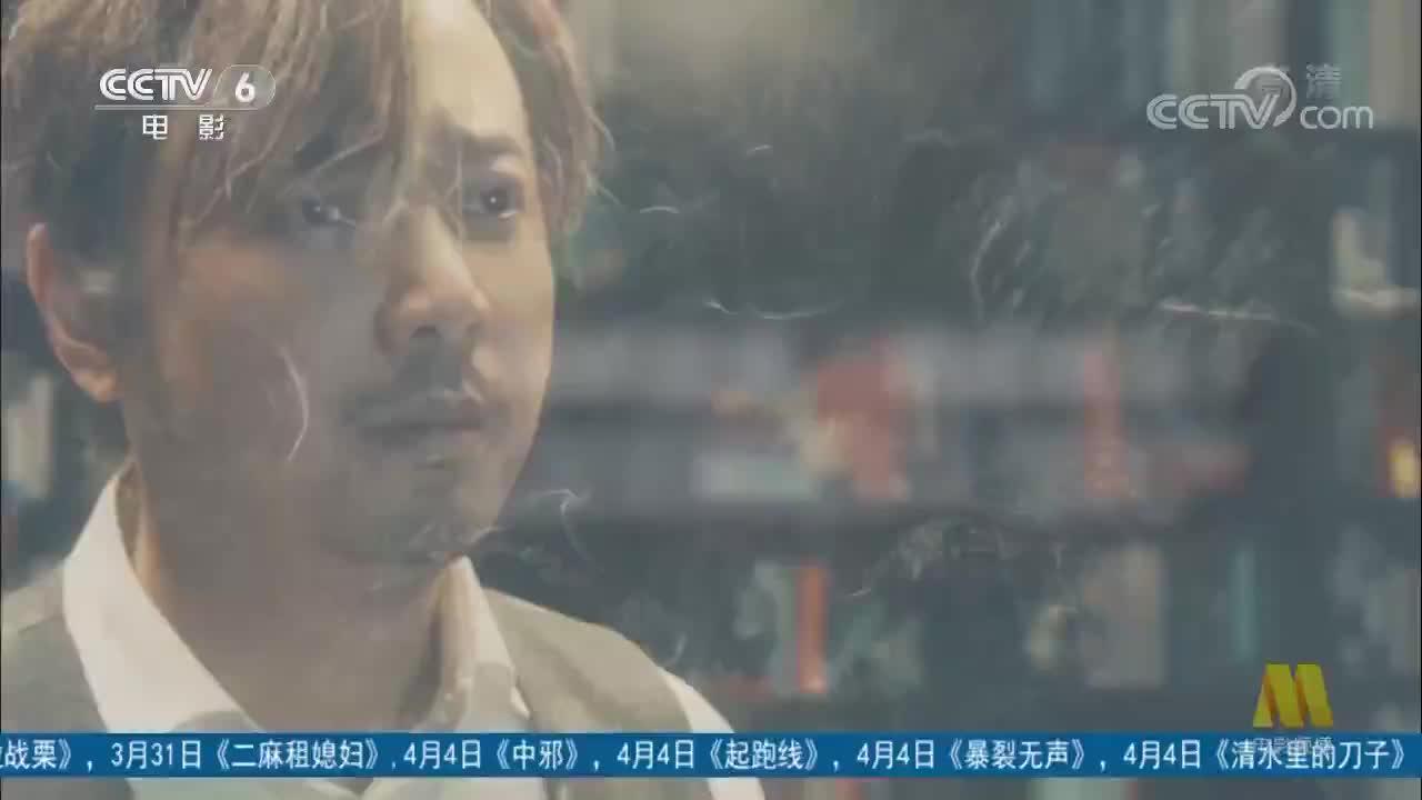 """[视频]《幕后玩家》在京发布 谁才是""""戏精"""""""