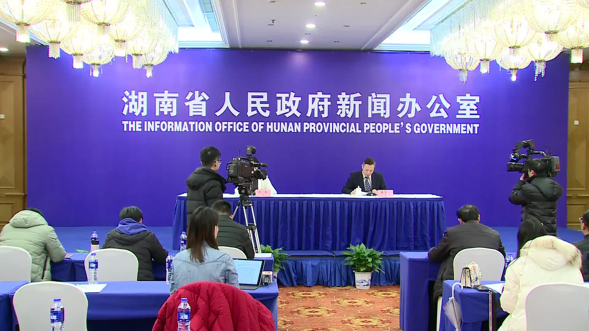 【全程回放】2018年全省工业经济发展情况新闻发布会