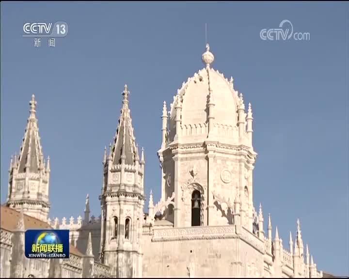 [视频]习近平出席葡萄牙总统举行的欢迎仪式