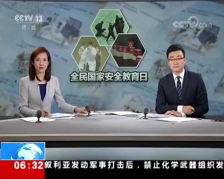 """[视频]全民国家安全教育日 模拟法庭进校园 学生""""开庭""""学法"""