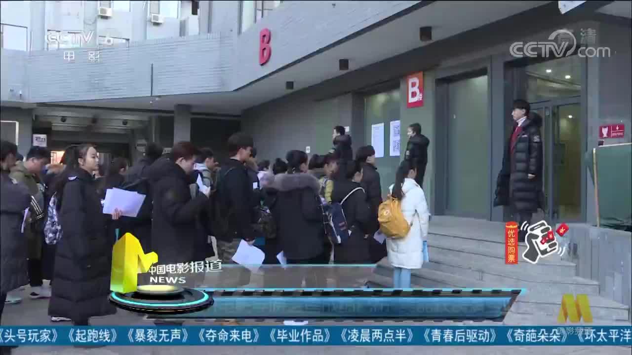 [视频]北京电影学院艺考成绩公布 吴磊获表演专业第一名